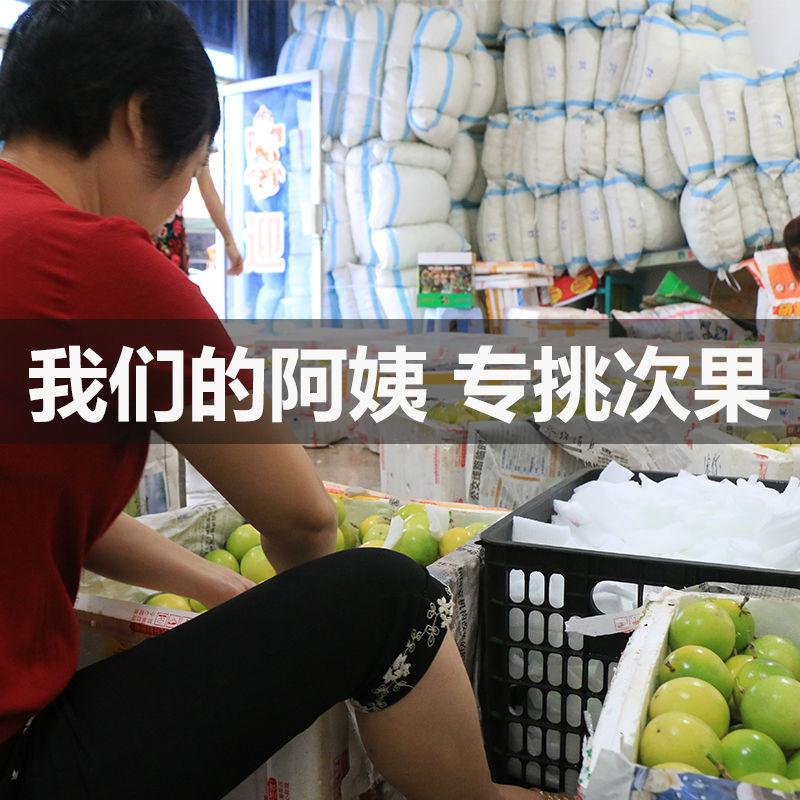 【13.8元抢20000件,抢完恢复14.8元】台湾黄金百香果大果5斤3斤12个热带孕妇新鲜水果黄色皮鸡蛋果批发_2