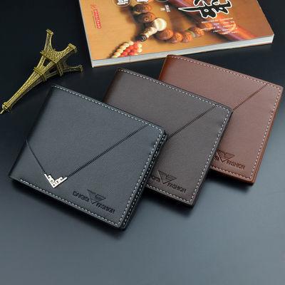 网红钱包男士短款时尚超薄钱夹多卡位3折青年拉链横款商务软皮夹