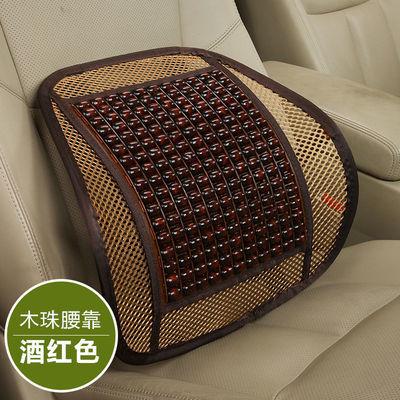 汽车腰靠垫夏季木珠透气按摩护腰靠背垫车用办公室座椅腰托车用品