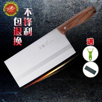 王麻子菜刀家用切片刀厨师专用锋利不锈钢切菜刀切肉切片厨房刀具