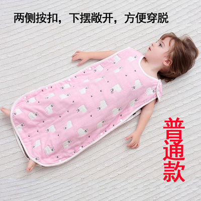 婴儿睡袋纯棉纱布无袖背心春夏薄款秋冬分腿防踢被新生儿童空调被