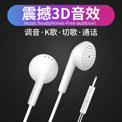 华为耳机p10 P9荣耀9 v10 8 nova3e Mate9正品原装手机通用入耳式