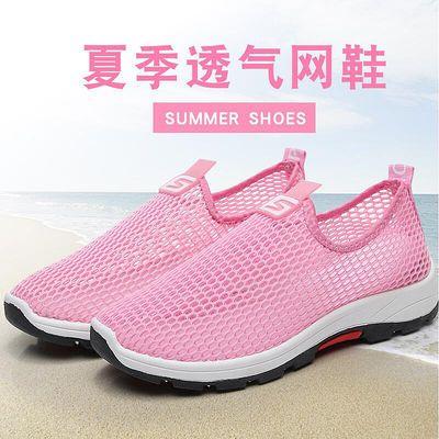 春夏季新款女士网鞋薄款休闲透气网面一脚蹬软底土老北京布鞋单鞋
