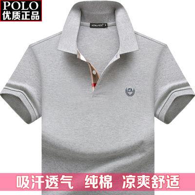 正品保罗衫Polo男士短袖T恤 夏季商务休闲纯棉翻领宽松男装体恤衫