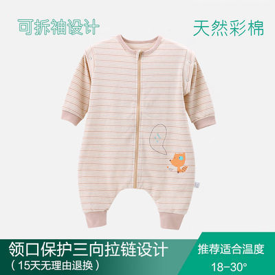 婴儿睡袋薄款夏季彩棉宝宝分腿睡袋春秋空调房纯棉儿童四季防踢被