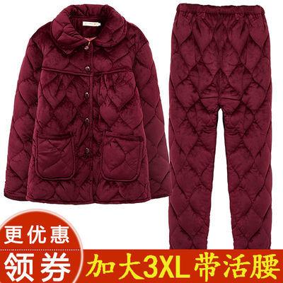 三层加棉睡衣女冬珊瑚绒加厚夹棉家居服套装中老年棉袄加绒睡袄