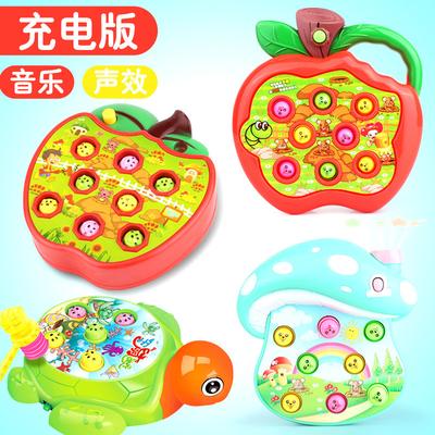 女孩玩具充电版苹果打地鼠宝宝乌龟电动音乐儿童生日礼物女生男孩