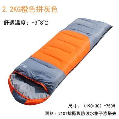 户外睡袋秋冬加厚成人睡袋野外露营午休睡袋可拼接加厚信封睡袋