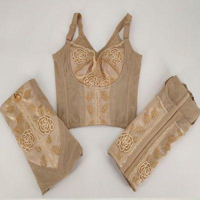 安提尼亚情迷巴黎身材管理器三件套装美体托胸收腹提臀塑身衣肤色