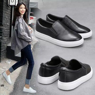 平底小白鞋女士皮面板鞋女鞋春秋韩版学生套脚懒人鞋透气休闲单鞋