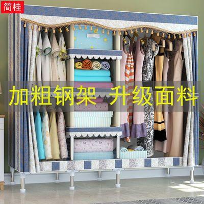 简桂衣柜简易布衣柜钢管大号双人单人衣橱牛津布收纳超大布艺柜子