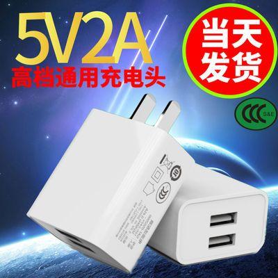 快充vivo手机安卓充电器插头USB2.1A华为苹果通用三星oppo充电头