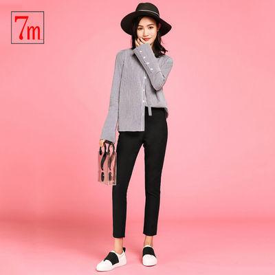 7M莫菲丽尔裤子女春季女装新款韩版百搭弹力修身显瘦九分休闲裤女
