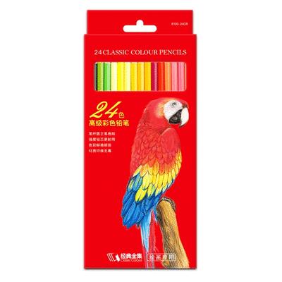 经典全集牌24色彩铅梦幻秘密花园涂色书专用彩铅