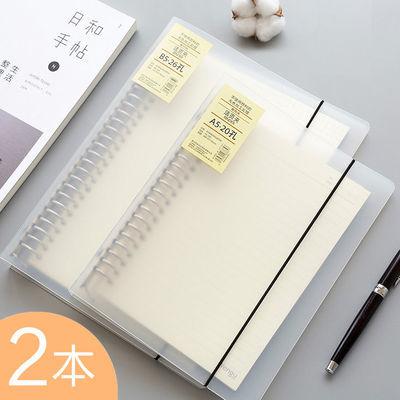 康奈尔笔记本子A5可拆卸方格夹B5活页纸线纠错题网格本空白记事本