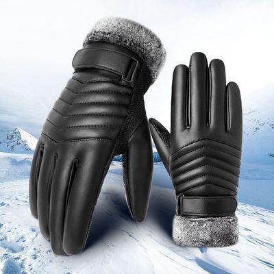皮手套男士冬季骑行加厚加绒保暖防寒防水触屏骑车骑摩托车棉手套