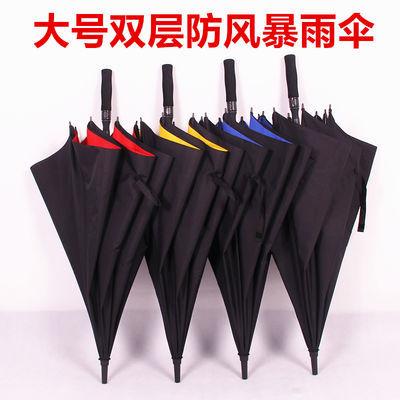 雨景双人超大雨伞长柄男女双人三人高尔夫伞双层三折叠防风伞商务