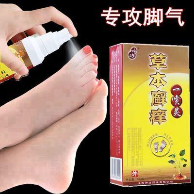 脚气喷剂脚气膏去脚气药特效治脚痒脚臭脚癣脚汗脱皮水泡型烂脚丫