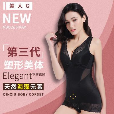 美人计塑身衣正品3.0奢美版海藻新款收腹产后提臀瘦身连体美体衣