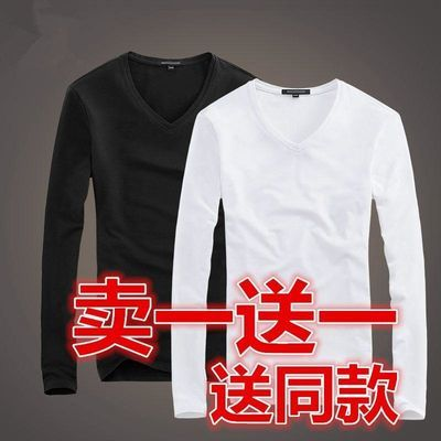 长袖t恤 男 V领薄款白色秋衣服男士修身纯色打底衫紧身秋季男装