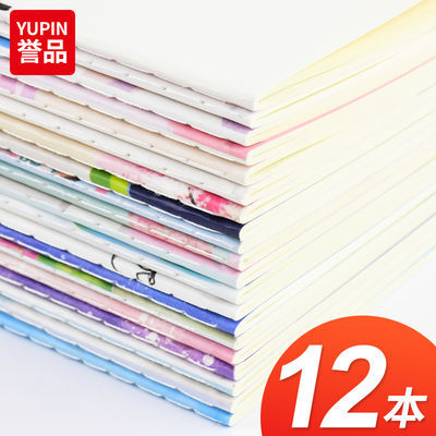 12本笔记本本子批发可爱韩版学习文具用品小学生初中生ins记事本