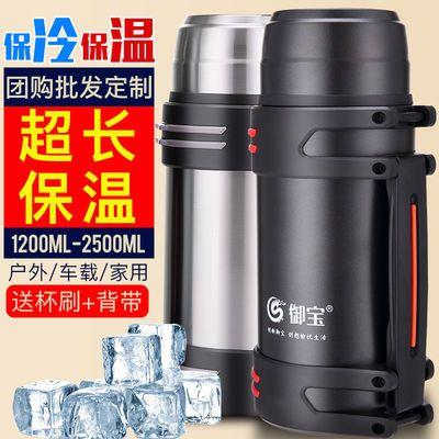 保温杯大容量保温壶便携式户外旅行水壶车载保温瓶不锈钢保温杯