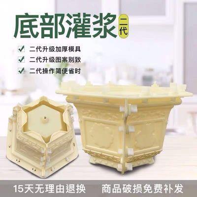 欧式水泥花盆模具塑料自制底部灌浆二代4角6角8角加厚盆景磨具
