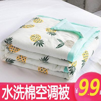 水洗棉【特价抢】空调被夏凉被春秋薄被子被芯单双人儿童学生棉被