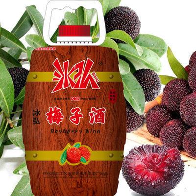 【靖州杨梅酒8度2.5L约5斤】好喝湖南怀化特产梅子红酒低度水果酒