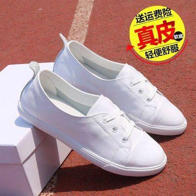 小白鞋女真皮夏季透气百搭新款韩版懒人鞋运动休闲学生平底板鞋女