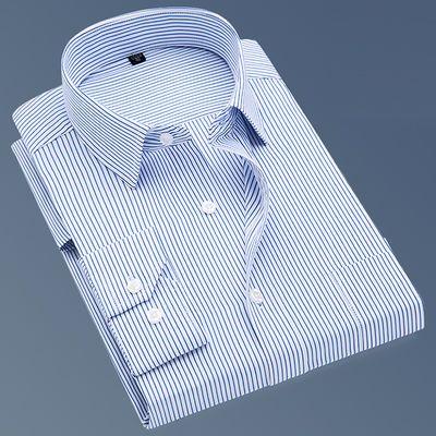 棉质免烫条纹衬衫男士长袖衬衣竖纹男式寸衫商务休闲男装寸衣春装