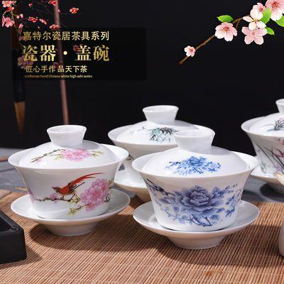 陶瓷古典兰花茶具三才盖碗家庭户外青花冲茶杯便携宿舍酒楼泡茶壶