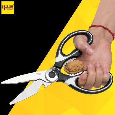 10009/多功能剪德国厨房用剪刀加厚厨房剪刀强力鸡骨剪鱼骨日用家用剪刀