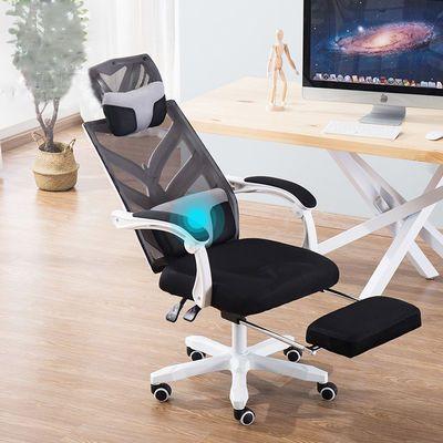 电脑椅办公椅会议椅老板椅午休可躺可升降搁脚主播椅游戏电竞椅子