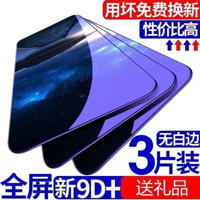 诺基亚x6钢化膜 nokia x5手机贴膜全屏覆盖诺基亚x71抗蓝光x7前后