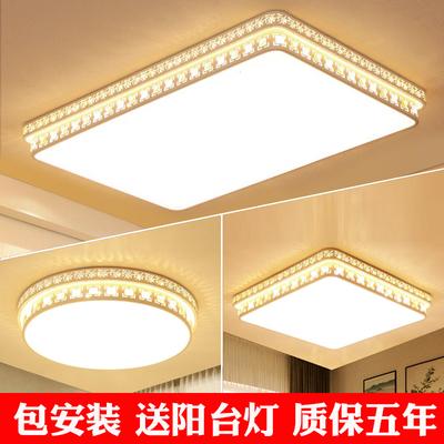 led吸顶灯客厅灯长方形圆形卧室灯简约现代三室两厅灯具套餐组合