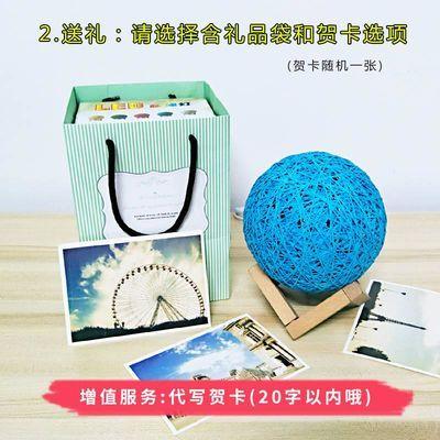 生日礼物女生闺蜜男生创意送朋友情侣毕业学生实用网红母亲节礼品