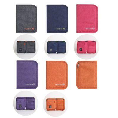 出国旅行必备护照包多功能证件袋护照夹证件包收纳包机票夹保护套