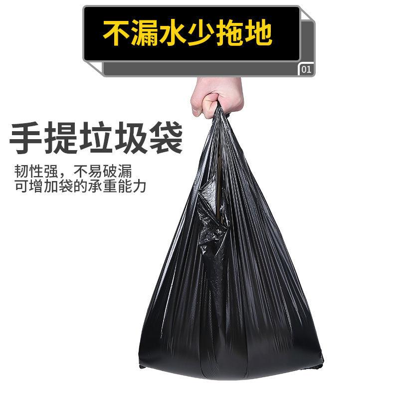 黑色垃圾袋家用加厚手提背心式中大号厨房一次性垃圾袋批发塑料袋
