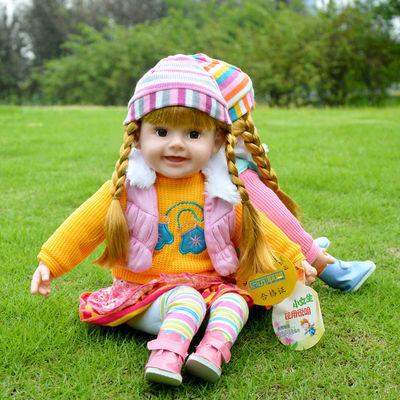 儿童会说话的娃娃智能娃娃唱歌洋娃娃仿真软硅胶布娃娃男女孩玩具