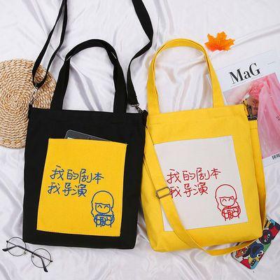 帆布包韩版女学生休闲百搭时尚简约大容量潮流斜挎单肩手提布袋包