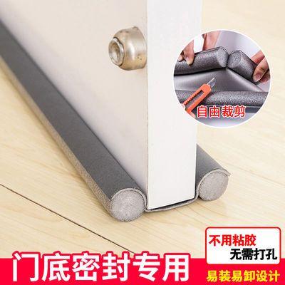 门底密封条简易安装门缝隔音条防盗门木门挡风保暖保温防风条防尘