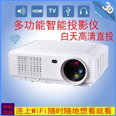 内置安卓系统无线WIFI高清LED投影仪家用教育娱乐办公720P投影机
