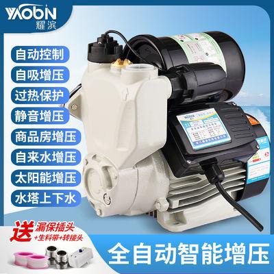 家用自吸泵全自动增压泵自来水管道泵加压泵抽水机吸水泵静音220