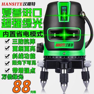 室外红外线绿光水平仪激光2线3线5线高精度自动打线蓝光投线仪
