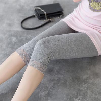 打底裤女薄款七分莫代尔打底裤夏季外穿弹力蕾丝夏天纯棉显瘦7分