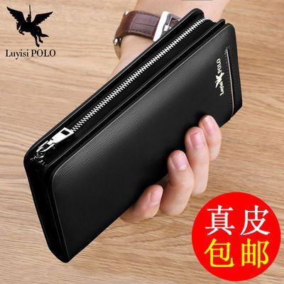 路易斯保罗POLO钱包男长款真皮卡包男士钱夹零钱包手机包多功能包
