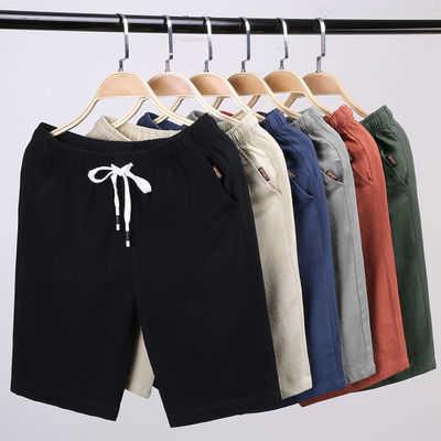 210斤都能穿、宽松大码、100%纯棉:点就 夏季休闲五分裤