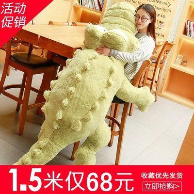 鳄鱼公仔毛绒玩具大号抱枕布娃娃送女友女生生日礼物可爱玩偶抱枕