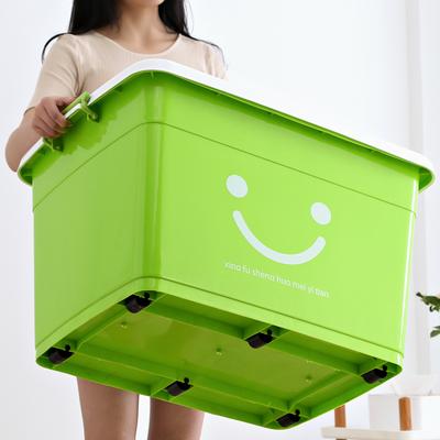 收纳箱塑料特大号小号放被子衣服塑料整理箱收纳储物箱收纳盒家用